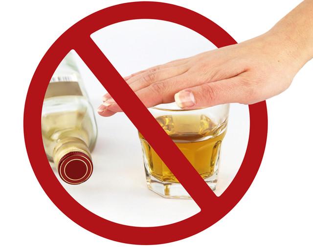 Закодироваться от алкоголя в сергиевом посаде цена