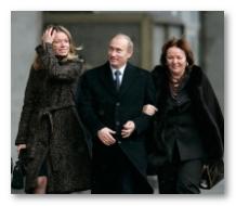 Дочь Владимира Путина вышла замуж