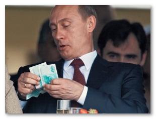 Владимир Путин поднял свою заработную плату